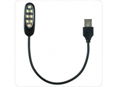 usb-flexlight