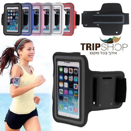 רצועת ריצה אייפון 7