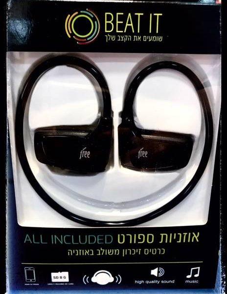 אוזניית FREE SD bluetooth